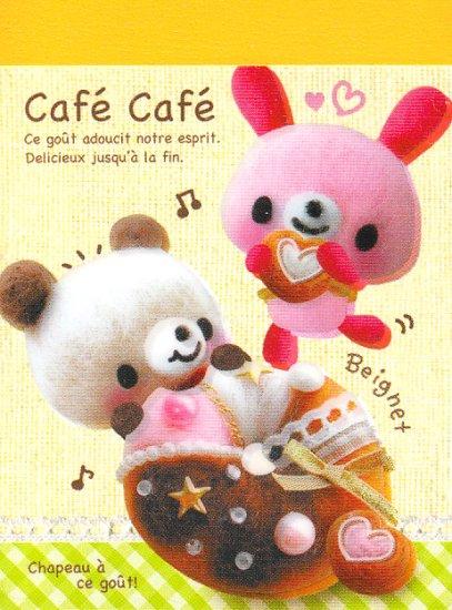 Kamio Japan Café Café Beignet mini memo