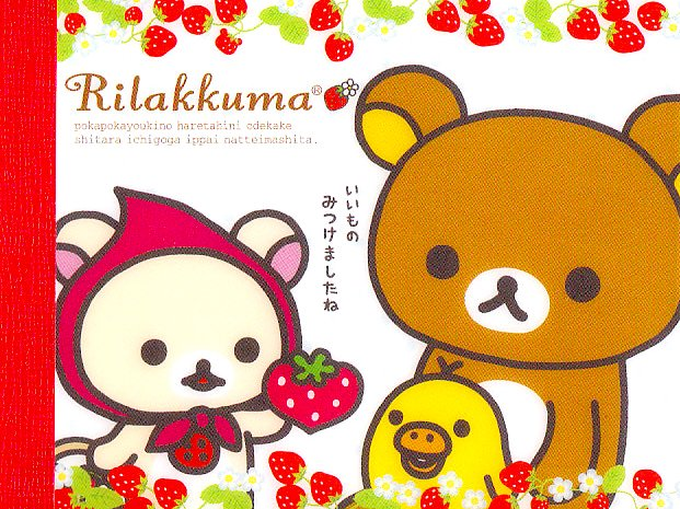 San-X Rilakkuma Strawberry Series mini memo 3