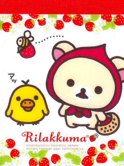 San-X Rilakkuma Strawberry Series mini memo 1