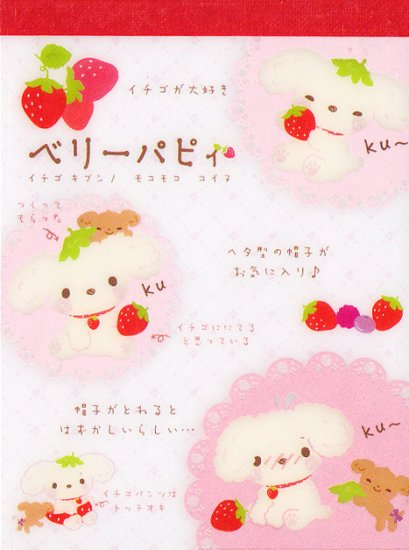 San-X Berry Puppy Mini Memo 4