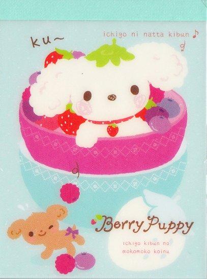 San-X Berry Puppy Mini Memo 2