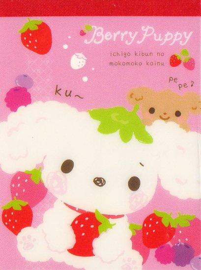 San-X Berry Puppy Mini Memo 1