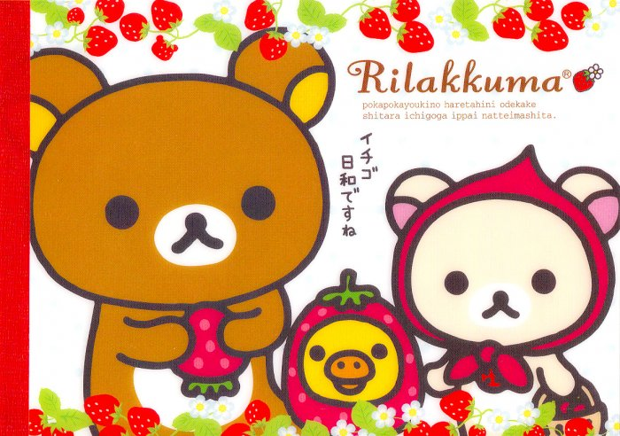 San-X Rilakkuma Strawberry Series regular memo 2