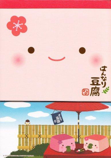 Q-Lia Hannari Tofu Pink regular memo