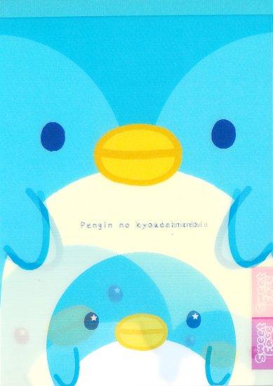 San-X Sweet Face Penguin Regular Memo