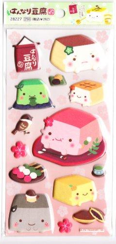 St Works Passport Pink Hannari Tofu big puffy sticker sheet