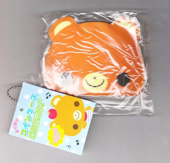Q-Lia Bear Pouch Sticker Sack