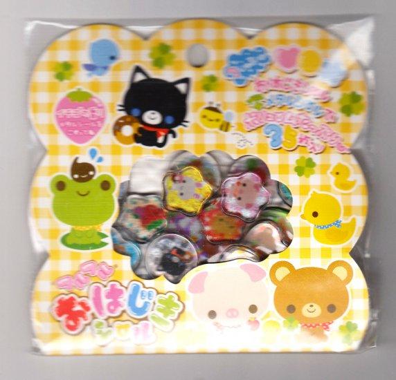 Q-Lia Smile Pocket Crystal Sticker Sack