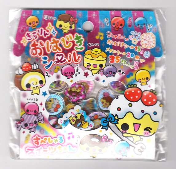 Pool Cool Special Sweets Chan Crystal Sticker Sack