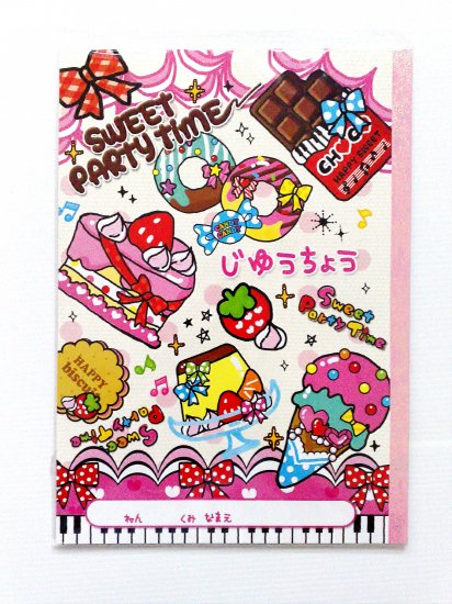 Kamio Japan Sweet Party Time Notebook
