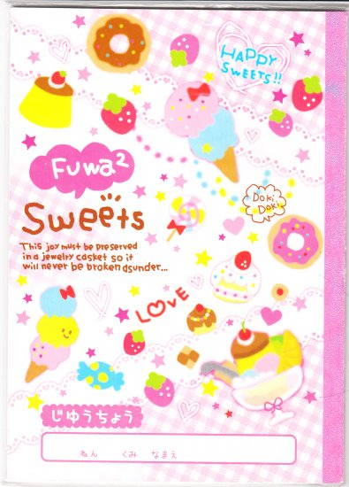 Q-Lia Fuwa Fuwa Sweets Notebook