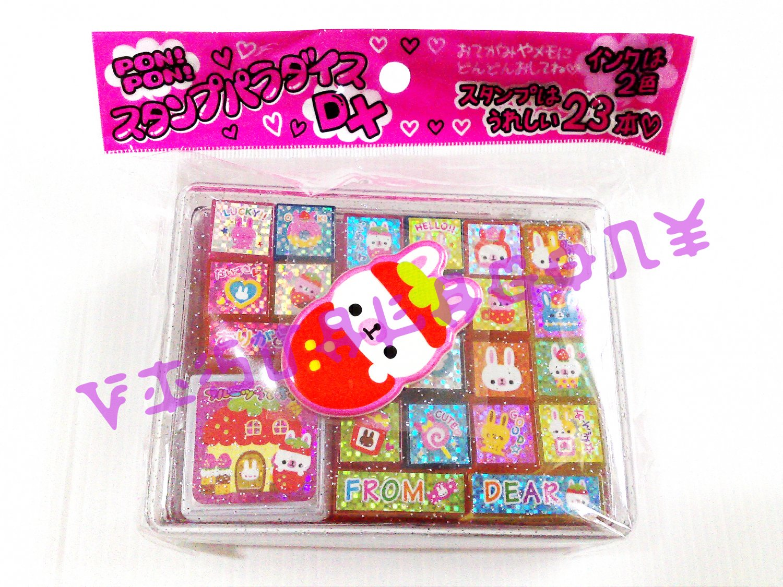 Kamio Japan Fruits Usa Chan Stamp Set