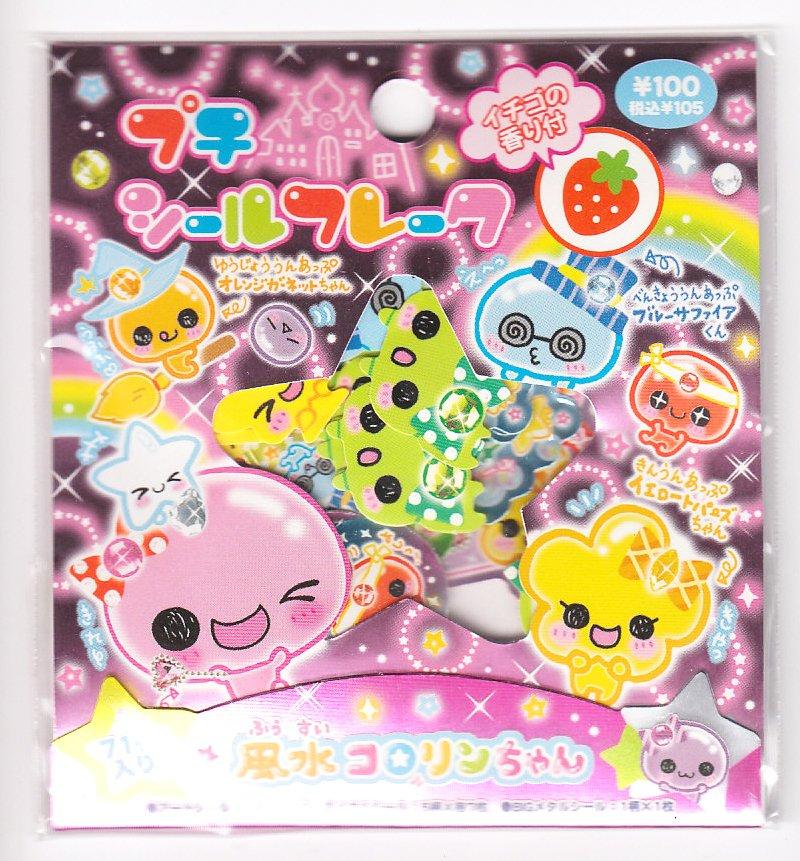 Kamio Kororin Chan Sticker Sack