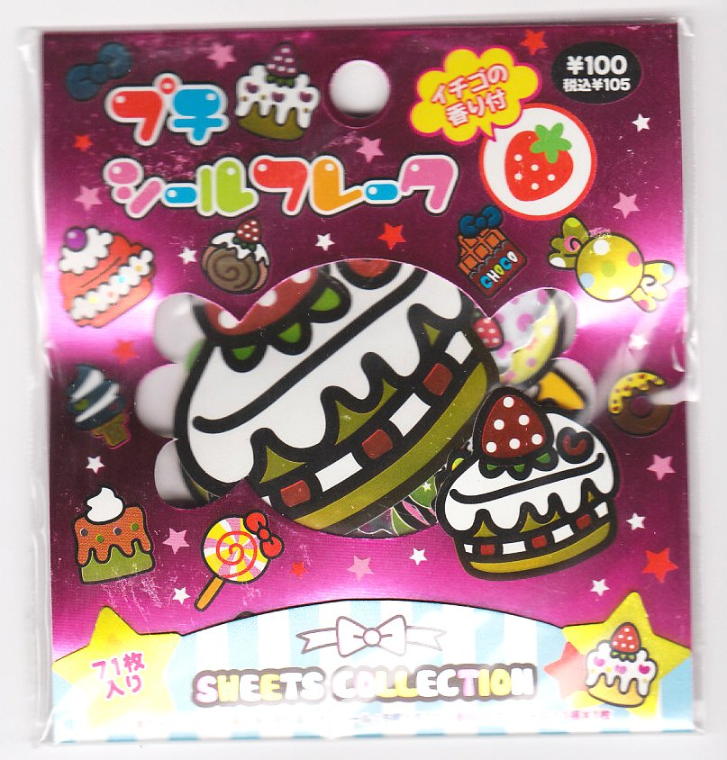 Kamio Japan Sweets Collection Sticker Sack