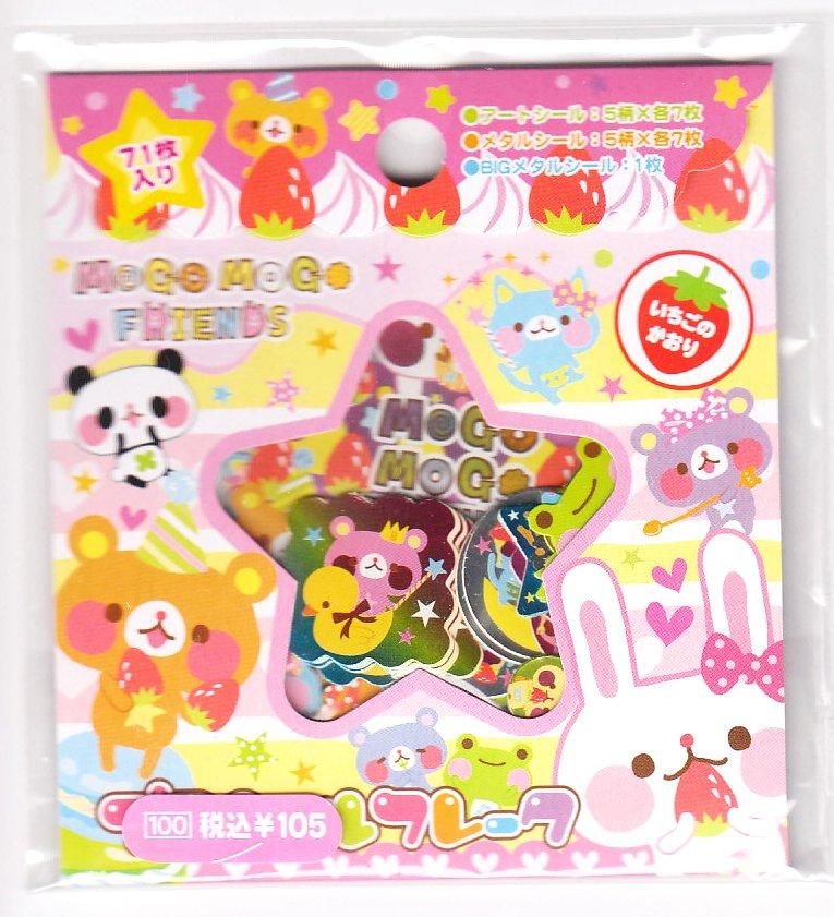 Kamio Japan Mogo Mogo Friends Sticker Sack