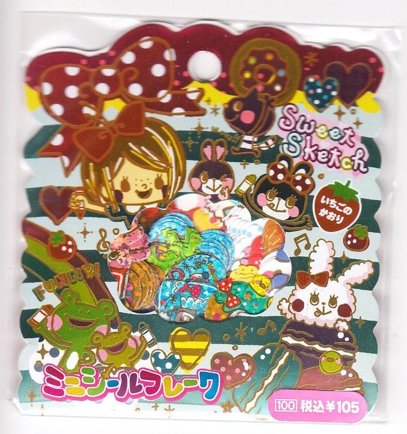 Crux Sweet Sketch Sticker Sack