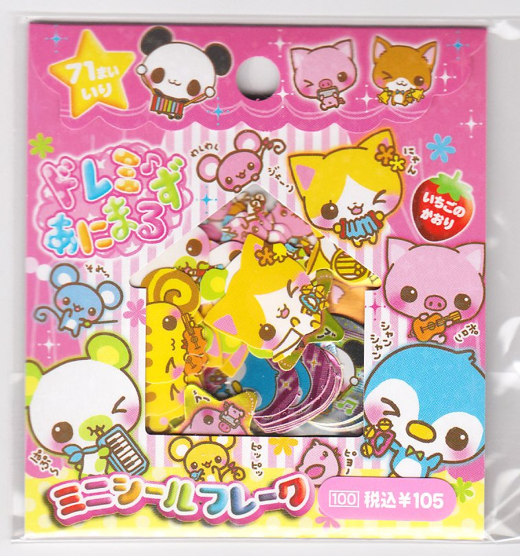 Crux Doremi Animals  Sticker Sack