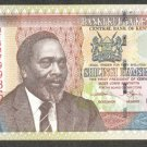 KENYA 50 SHILLINGS BANKNOTE - 1ST JUNE 2005 UNC