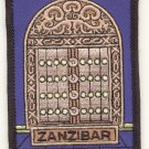 ZANZIBAR DOOR - PATCH - EMBROIDERED BADGE