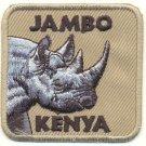 JAMBO KENYA RHINO PATCH  - EMBROIDERED BADGE