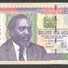 KENYA 100 SHILLINGS BANKNOTE - 2ND FEBRUARY 2004 UNC