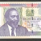 KENYA 100 SHILLINGS BANKNOTE - 2ND AUGUST 2004 UNC