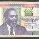KENYA 100 SHILLINGS BANKNOTE - 3RD MARCH 2008 UNC