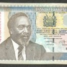 KENYA 200 SHILLINGS BANKNOTE - 1ST JUNE 2005 UNC
