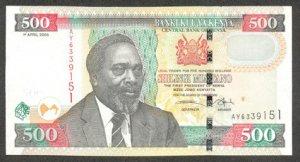 KENYA 500 SHILLINGS BANKNOTE - 1ST APRIL 2006 UNC