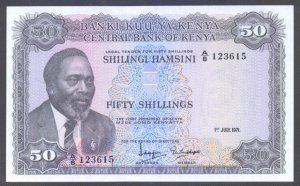KENYA 50 SHILLINGS BANKNOTE - 1ST JULY 1971 - P 9b - UNC