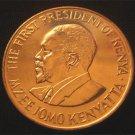 KENYA 1 SHILLING COIN - KENYATTA - 2005 (UNC)