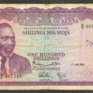 KENYA 100 SHILLINGS BANKNOTE - 1ST JULY 1966 - G