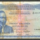 KENYA 20 SHILLINGS BANKNOTE - 1ST JULY 1971 - VF/F