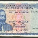 KENYA 20 SHILLINGS BANKNOTE - 1ST JULY 1968 - VF