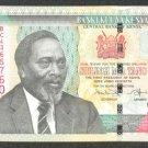 KENYA 500 SHILLINGS BANKNOTE - 17TH JUNE 2009 UNC