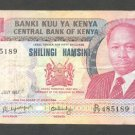 KENYA 50 SHILLINGS BANKNOTE - 1ST JULY 1987 - F/VF