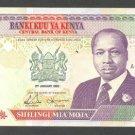 KENYA 100 SHILLINGS BANKNOTE - 2ND JANUARY 1992 - XF/AU
