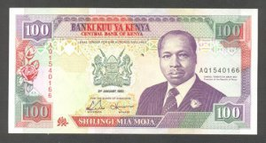 KENYA 100 SHILLINGS BANKNOTE - 2ND JANUARY 1992 - XF/AU