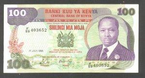 KENYA 100 SHILLINGS BANKNOTE - 1ST JULY 1988 - XF