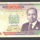 KENYA 100 SHILLINGS BANKNOTE - 1ST JULY 1990 - XF