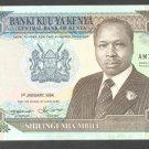 KENYA 200 SHILLINGS BANKNOTE - 1ST JAN 1994 - AU