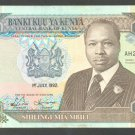 KENYA 200 SHILLINGS BANKNOTE - 1ST JULY 1992 - AU