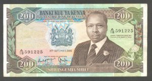KENYA 200 SHILLINGS BANKNOTE - 14TH SEPT 1986 - VF/XF