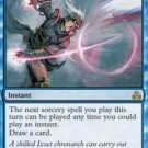 Playset Quicken Guildpact Magic The Gathering