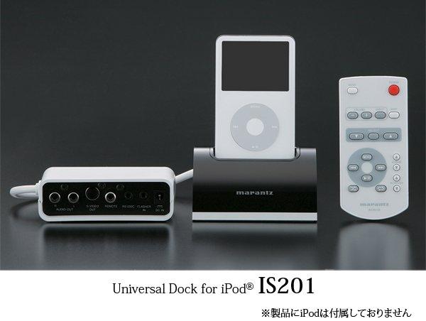 Rs 9675 Marantz IS201 Universal iPod Dock