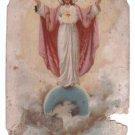 Jesus Christ Heaven & Earth 1905 Holy Card RARITY