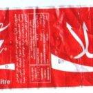 Argentina Coca Cola Coke Jordan Label Arabian Letters