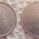 Argentina 1 Peso 1959 Coin Coins EXCELLENT