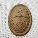 ANTIQUE Argentina Entre Rios Province Police Badge Plate