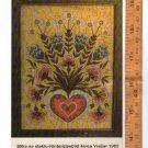 Anica Vrecar Glass Ornament Art Postcard